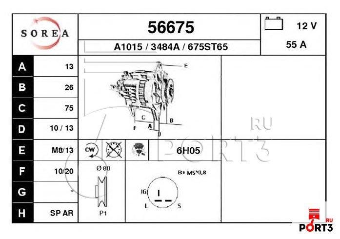 A1015 Генератор EAI - описание, фото, аналоги. Магазин ...