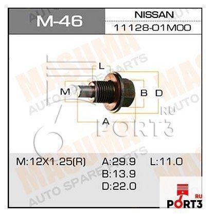 m-46 болт маслосливной с магнитом nissan 12х1.25mm