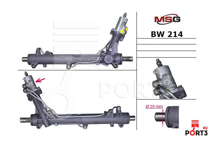 Подробное описание lenco sga253l