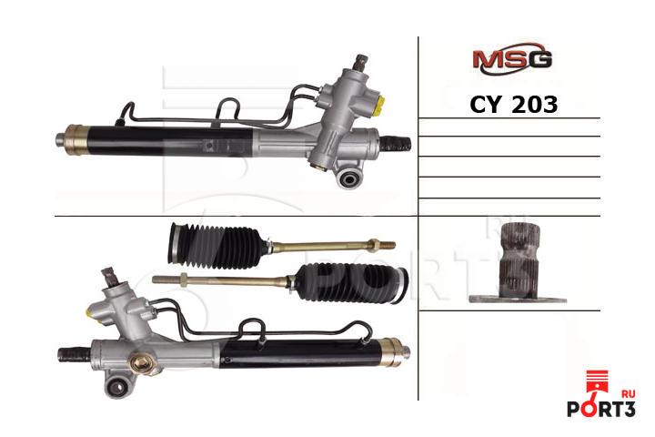 Подробное описание msg au 245