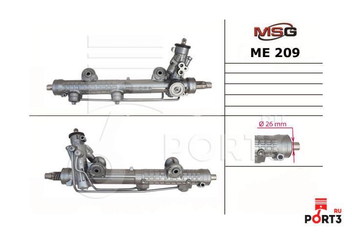 Подробное описание msg ci 219