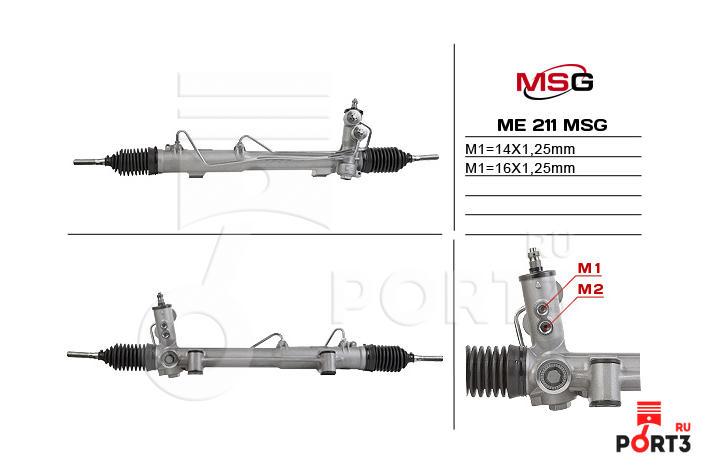Подробное описание msg ci 220