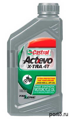 Моторное масло Castrol ACT EVO X-TRA 4T 10W-40 1л