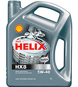 Моторное масло Shell Helix HX8 Synthetic 5W-40 4л