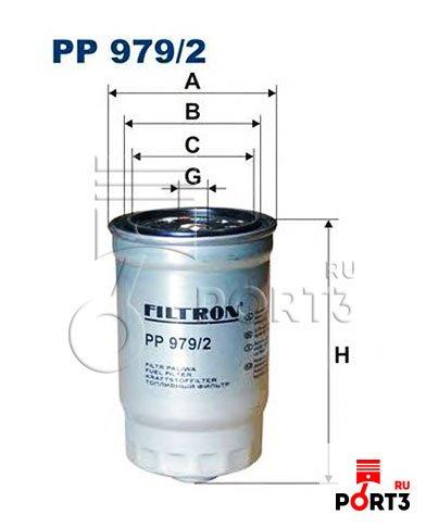 PP979/2 Топливный фильтр FILTRON (Фильтрон) - описание, фото, аналоги