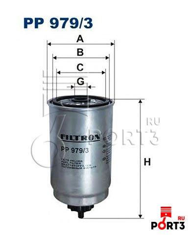 PP979/3 Топливный фильтр FILTRON (Фильтрон) - описание, фото, аналоги