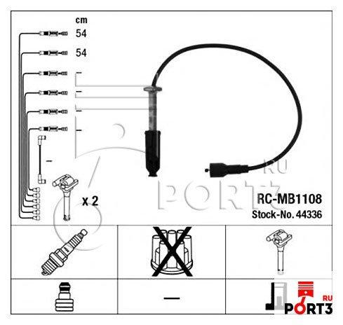 44336 Комплект проводов зажигания NGK - описание, фото, аналоги